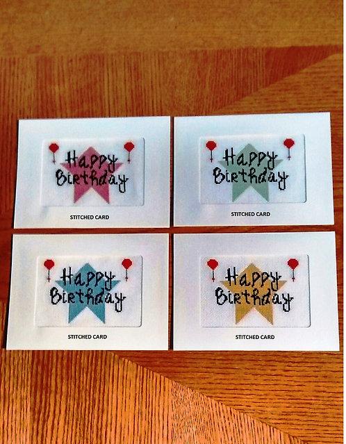 Happy Birthday - Stitched Card