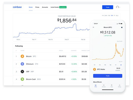Cryptocurrency and An Unusual IPO