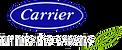 Carrier furnace air conditioner repair Walnut Creek, Condord, Lafayette, Orinda, Oakland, Berkeley, Alameda