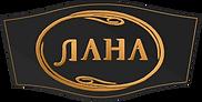 Салон красоты Лана в г.Челябинск