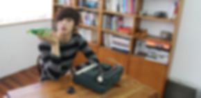 Empleo en Korean Style Mexico, Ropa Coreana  Hombre
