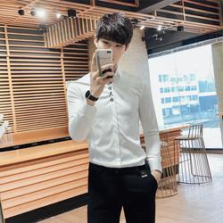 Camisa Korean style