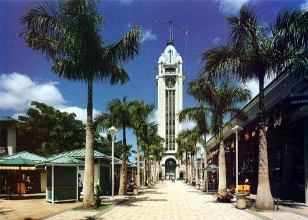 alohatower1.jpg