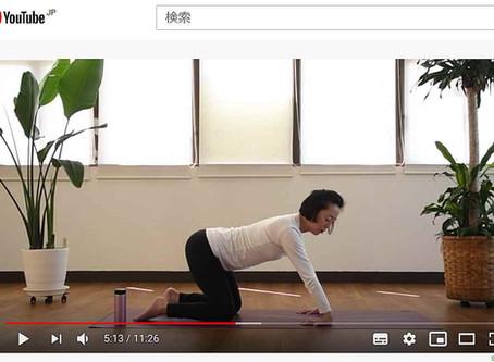 【動画配信 Vol.2】正しい呼吸で心と体を整えよう!