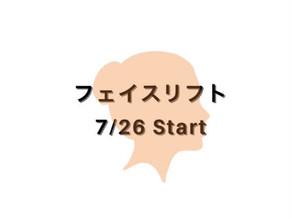アクセス・フェイスリフト