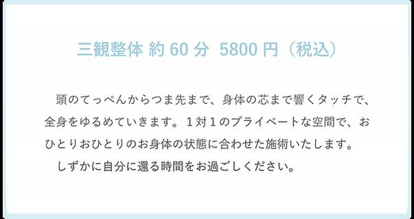200205HP_メニューご予約-01.png