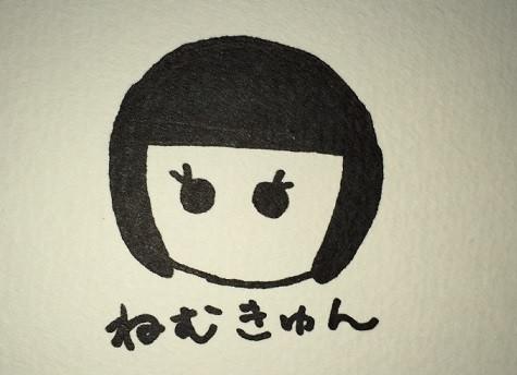 nemu-kyun.jpg