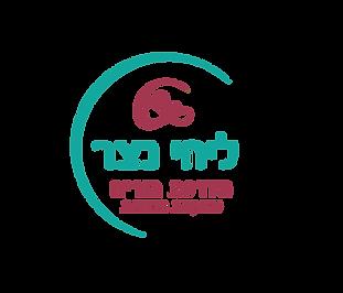 Lihi_Necer_Logo.png