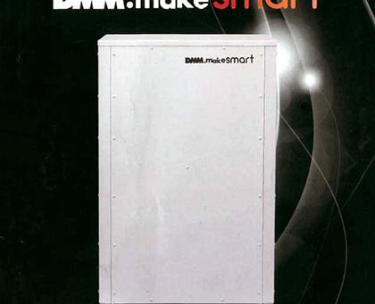 住宅・店舗用リチウムイオン充電システムDMM.make smart