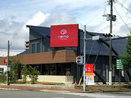 朝日I&R建設株式会社「リノモデル」ショールームがオープンしました。