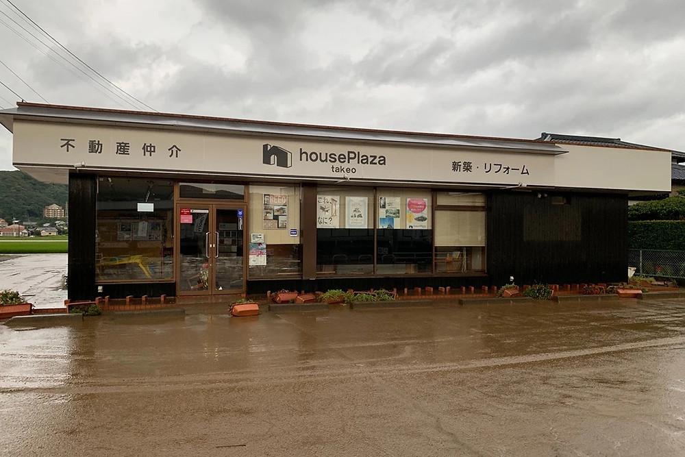 8.28大雨の被害を受けた朝日I&Rリアルティ武雄支店