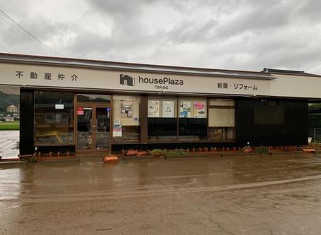 令和元年8月27日の豪雨災害による被害について