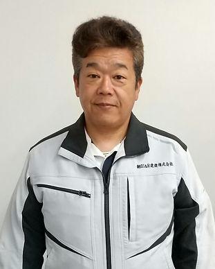 取締役 工事部長 山下義彦