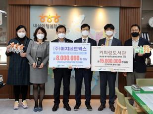 광산구 영구임대 프로젝트 참여 기업 선행 '눈길'