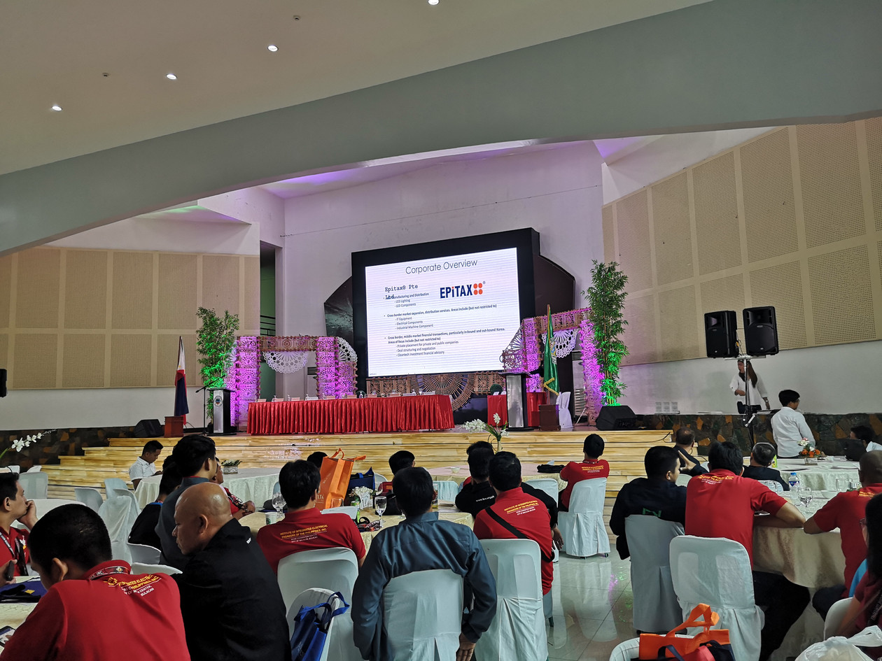 IIEE 21st Central Luzon Conference