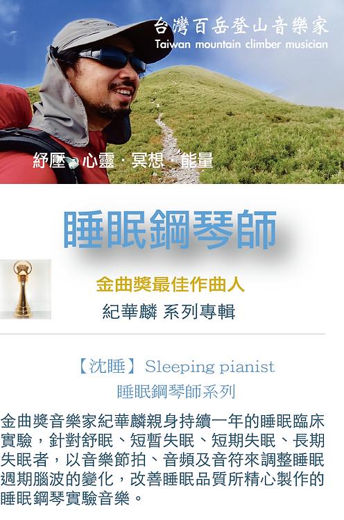 數位音樂明信片網站.png