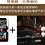Thumbnail: 瞬間-療癒鋼琴師系列專輯1