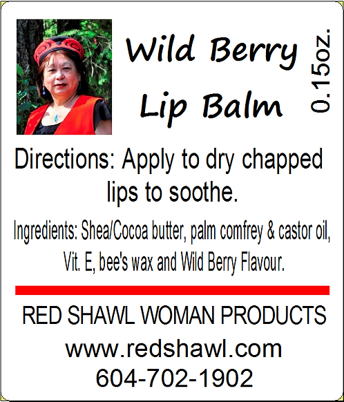 WILD BERRY BALM 0.05 ml tube