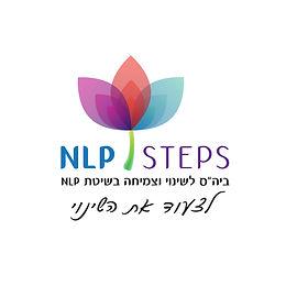 nlp_tali-01.jpg