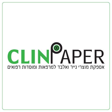 עיצוב לוגו לחברה למוצרי נייר