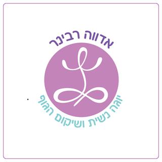 לוגו מורה ליוגה