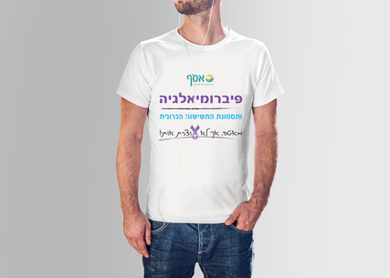 Tshirt-Mockup-PSD.png