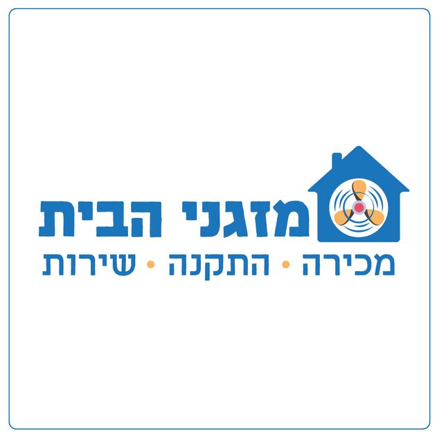 לוגו למכירה