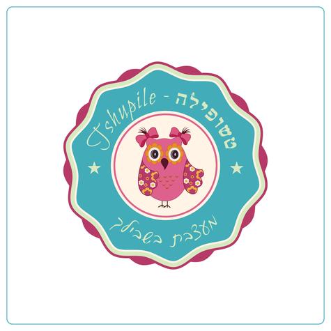 עיצוב לוגו - טשופילה מעצבת בנייר ועוד
