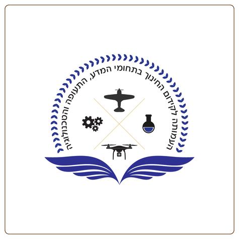 העמותה לקידום החינוך בתחומי המדע, התעשופה והטכנולוגיה