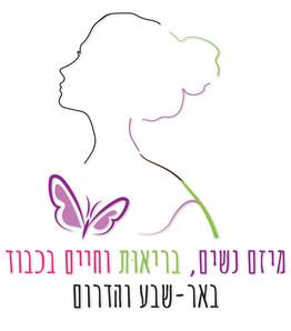 לוגו למייזם דרום