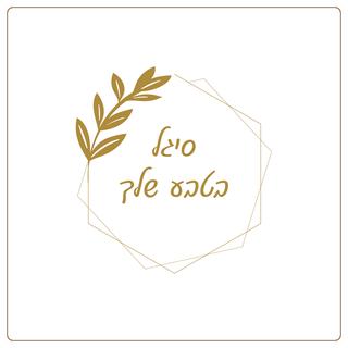 לוגו קוסמטיקה