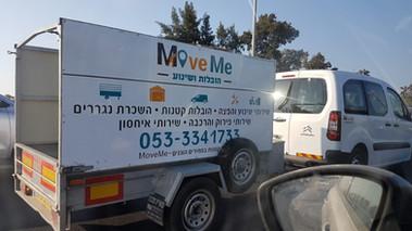 שילוט לעגלה לחברת move me