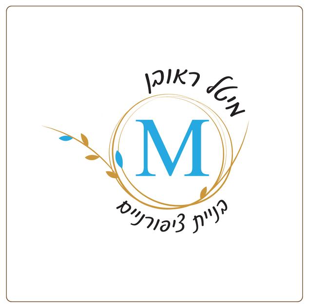 לוגו בונת ציפורניים