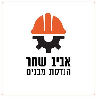 לוגו הנדסה