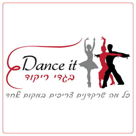 Dance it בגדי ריקוד
