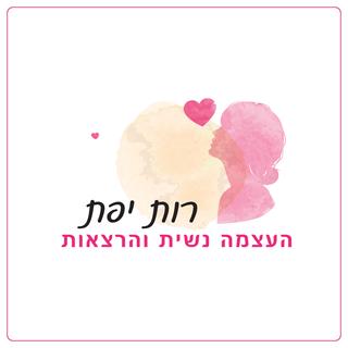 לוגו מאמנת אישית