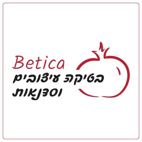 לוגו Betica עיצובים וסדנאות