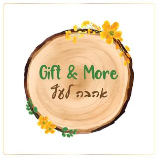 לוגו למוצרי עץ