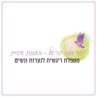 לוגו מטפלת
