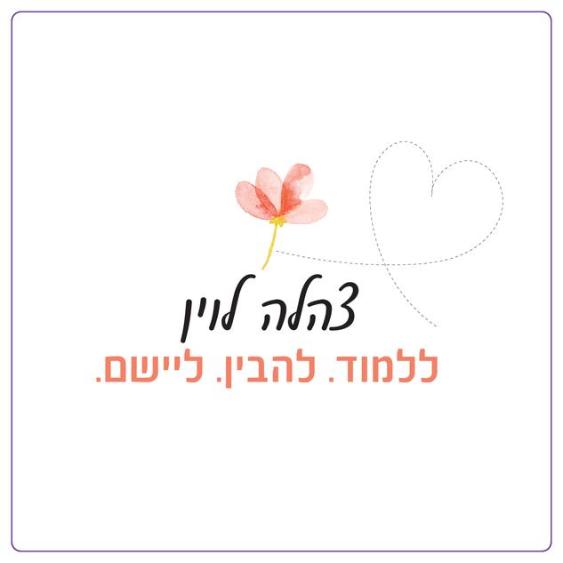 לוגו מאמנת