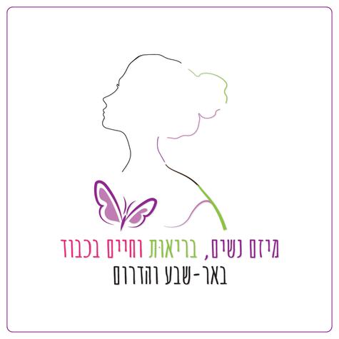 לוגו למייזם נשים דרום