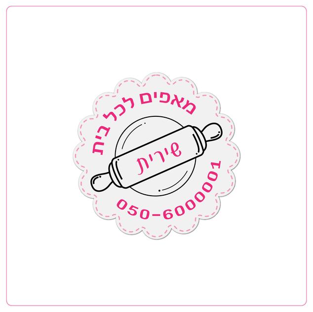 לוגו אפייה