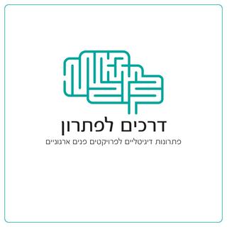 לוגו למכירה דיגיטל, מחשבה