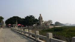 Outskirts of China