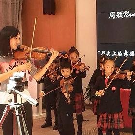 Nancy Zhou violin lessons