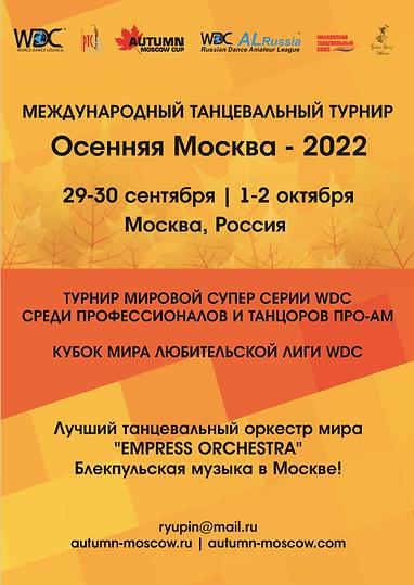 Снимок экрана 2021-07-01 в 13.44.20.png