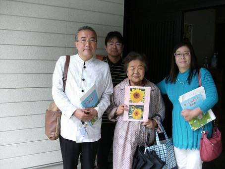 Communication with Utakkonokai (Choir formed after disaster)