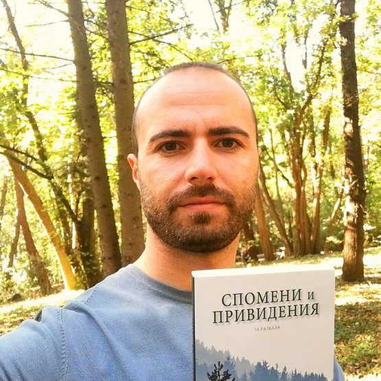 Спомени и привидения - Динко Динев.jpg