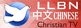 LLBN Chinese Christian TV Web Site