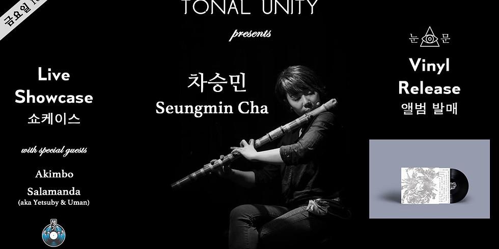 차승민 앨범 발매 공연 <Seungmin Cha Vinyl Release Concert>